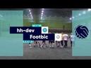 Winter Footbic League-2018/19. Тур 14. hh-dev 6-9 Footbic