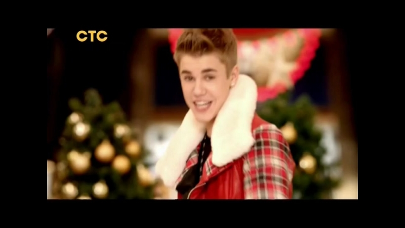 Justin Bieber Mariah Carey — All I Want For Christmas Is You (Superfestive!)