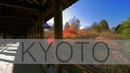 Kyoto in slow motion - Tofukuji 東福寺【紅葉の京都】 Glidecam HD4000