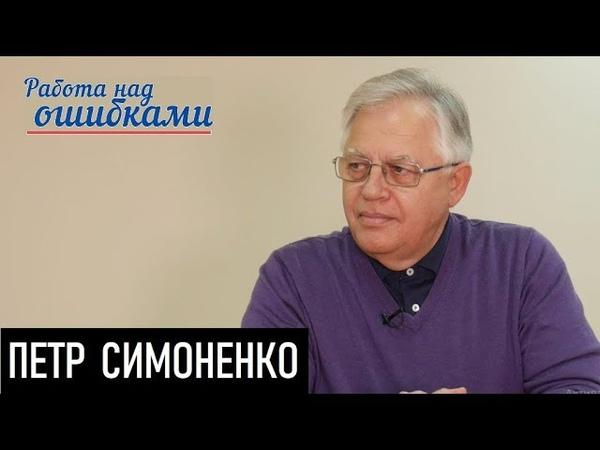 Мир Труд Март Д Джангиров и П Симоненко