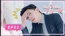 Eng Sub 《一千零一夜》第22集 Sweet Dreams EP22 曼荼罗影视出品 欢迎订阅 迪丽热巴 邓 20262