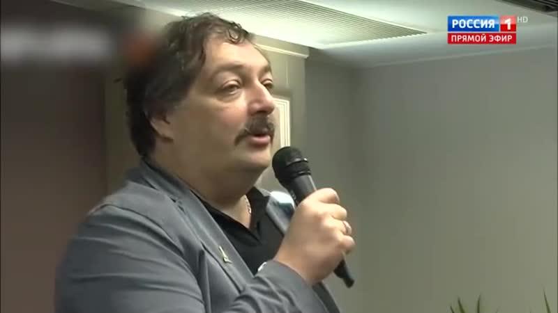 Россияне жалуются в прокуратуру на писателя Быкова