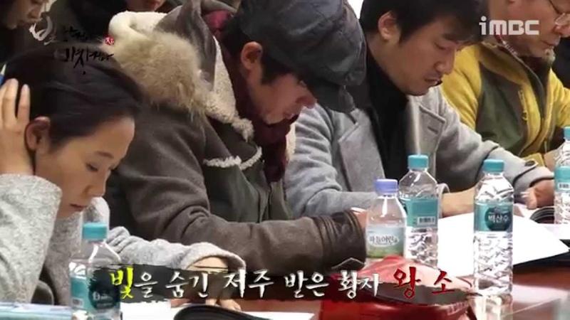 [JPN SUB] Behind The Scenes_Shine or Go Crazy 빛나는 배우들의 대본리딩 현장 - 빛나거나 미치거나