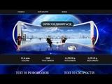 Обзор игры INCOME TIMER заработка в интернете