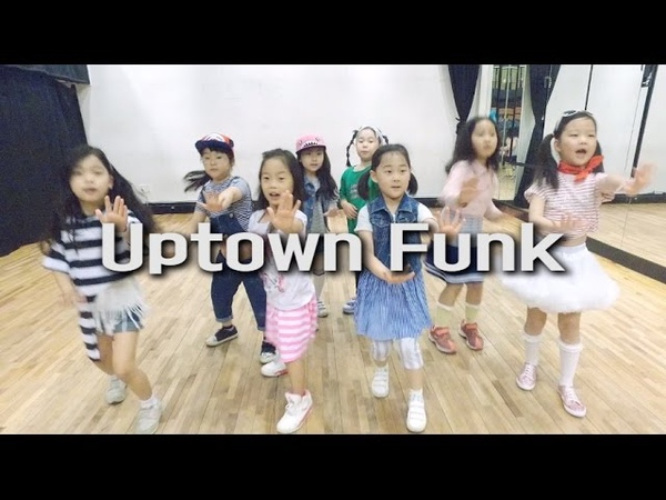 Uptown Funk ft. Bruno Mars - Mark Ronson | Kids Dance