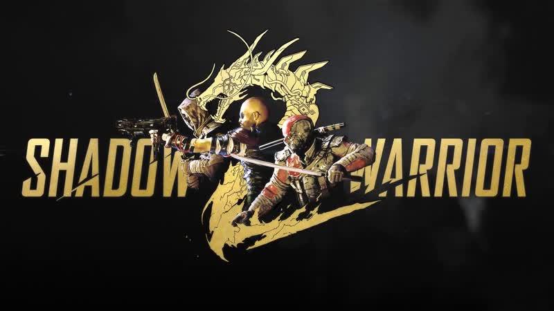 Shadow Warrior 2 Погоняем лысого XD 4