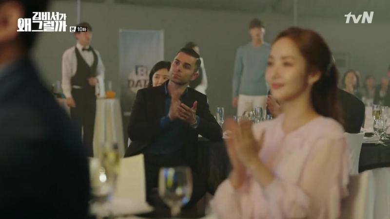 GREEN TEA Что случилось с секретарем Ким 10