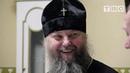 Свет православия от 1 декабря 18 (1 день в аду хуже, чем 100 дней страданий на земле)
