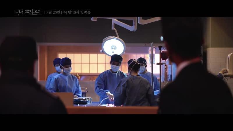 Доктор - заключённый _ Тизер 4