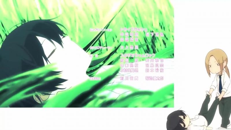 Tanaka-kun wa Itsumo Kedaruge Ending (Ed ) _ BON-BON by CooRie
