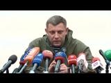 Захарченко_ мы будем приходить к вам мёртвые
