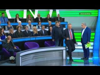 НТВ: ведущий Андрей Норкин выгнал из студии украинского эксперта