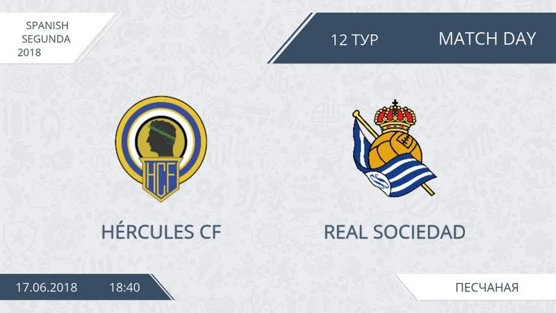 AFL18. Spain. Segunda. Day 12. Hercules CF - Real Sociedad