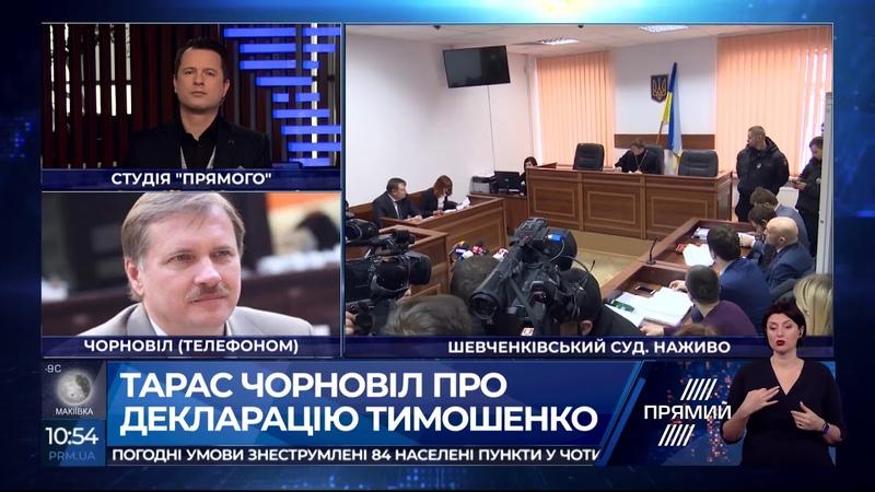 Це феномен неготовності жити відкрито за європейськими принципами-Чорновіл про декларацію Тимошенко