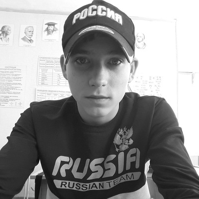 Кирилл Пичуев