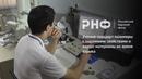 Ученые создадут полимеры с заданными свойствами и изучат материалы во время взрыва
