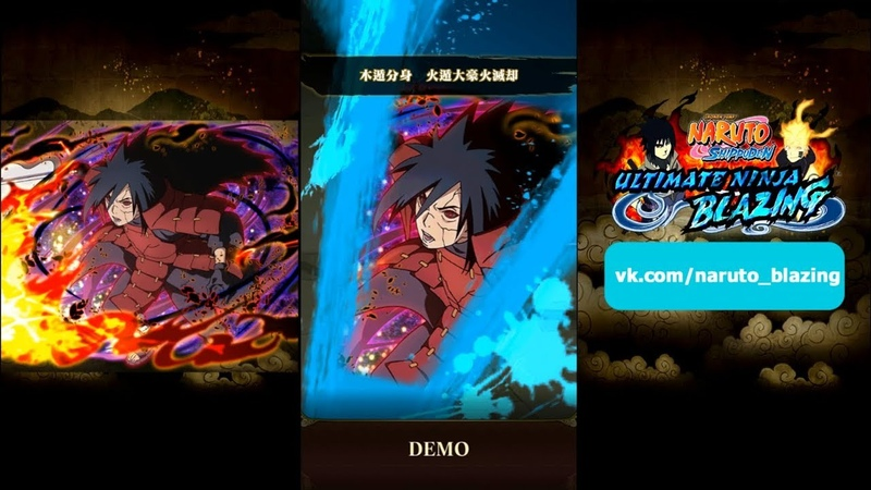 【Naruto Blazing】★6 Edo Madara (Blazing Bash) - Overview