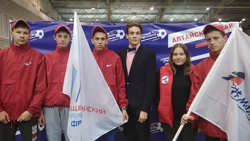 Молодёжка ОНФ Алтайского края поздравляет молодежную сборную России по хоккею с победой