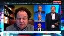 Новости на Россия 24 Эксперты о новых санкционных угрозах США в отношении Ирана