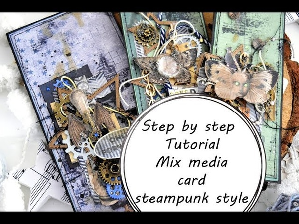 Step by step tutorial Mix Media Steampunk card with LuxArt and Scrap Chip by Ragozina Olga