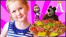 Пицца игровой набор МАША И МЕДВЕДЬ. Готовим Пиццу Игра. Pizza Masha and the Bear game set.