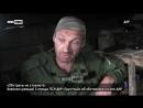 «Обстрелы не стихают!»- Военнослужащий 3 отряда ПСН ДНР «Грустный» об обстановке на юге ДНР.mp4