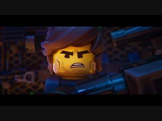 Трейлер анимационного фильма Лего. Фильм 2