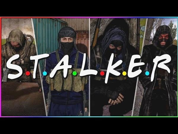 S.T.A.L.K.E.R (Friends Parody)