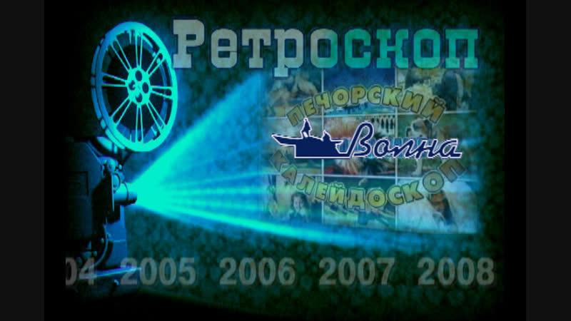 Первое лазерное шоу в Печоре
