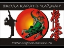 Военная тайна Школа Дмитрия Котвицкого