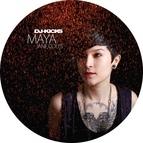 Maya Jane Coles альбом Not Listening (DJ-Kicks)