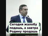 Евгений Артюхов сранивал жалобы на ЖКХ с информационной войной ROMB