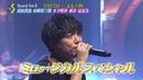 15 мар. 2018 г.BS-TBS『Sound Inn S』ミュージカルスペシャル3月17日(土)放送2分1