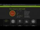 XPLAY Как команде разблокировать достижение на сайте