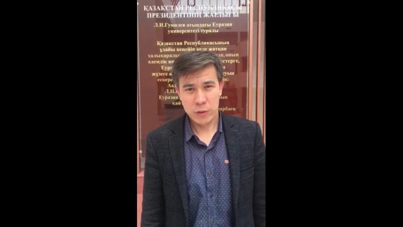 Мырзатаев Нұрмұхамед Дәулеткелдіұлының әлеуметтік сұхбаты