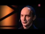 История рока. Карлос Сантана. Предисловие Эдмунда Шклярского. 5 канал. 2009 г.