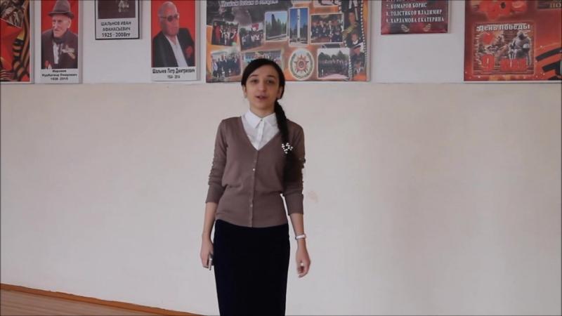 Амина Таймасова-
