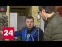 Директор оружейного магазина рассказал о керченском стрелке Россия 24