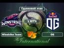 (RU 1) Winstrike Team vs OG - International 2018 (18.08.18)