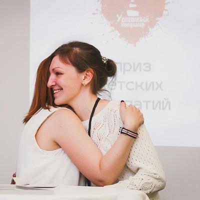 Ульяна Константинова