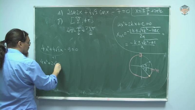 10. 13 Тригонометрические формулы