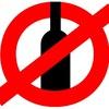 Stop-Alko.info - всё об алкоголизме