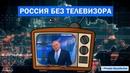 Коротко о реальных событиях в России. Главный вор и его подельники.