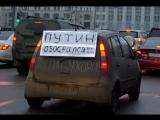 Владимир Вольфович Жириновский Правда о Путине - RAP -