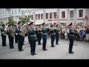 Военный оркестр ордена Жукова бригады оперативного назначения ВНГ России