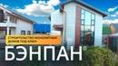 Строительство монолитных домов под ключ с БЭНПАН