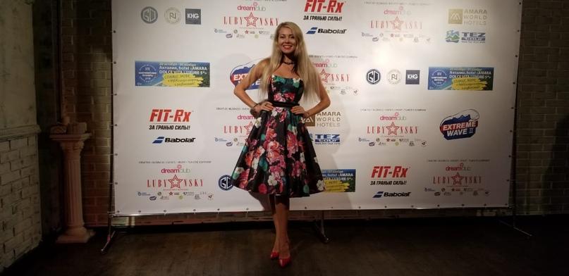 Марина Дрождина   Москва