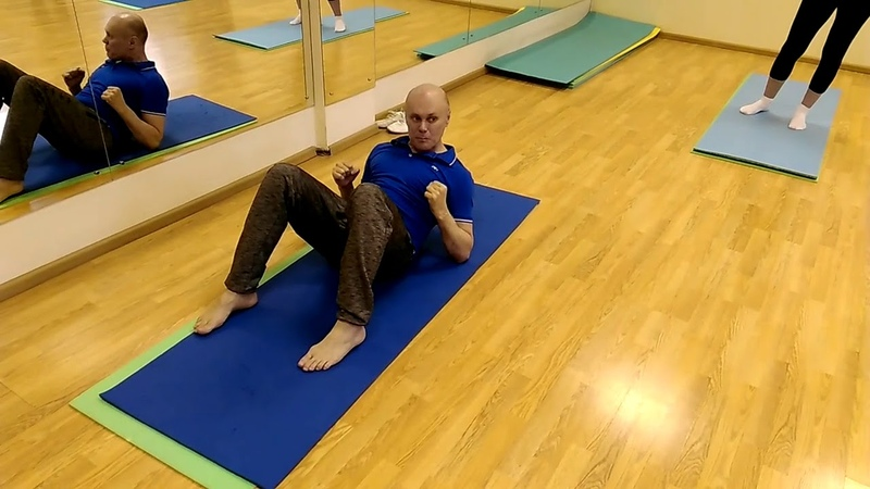 Упражнение Поднять и скрутиться для здоровья силы и гибкости тела