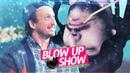 Грязные танцы с Вячеславом Бурцевым или курс молодого бойца / Blow Up show 3
