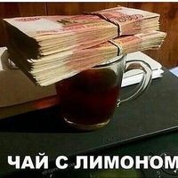 Анкета Роман Романов